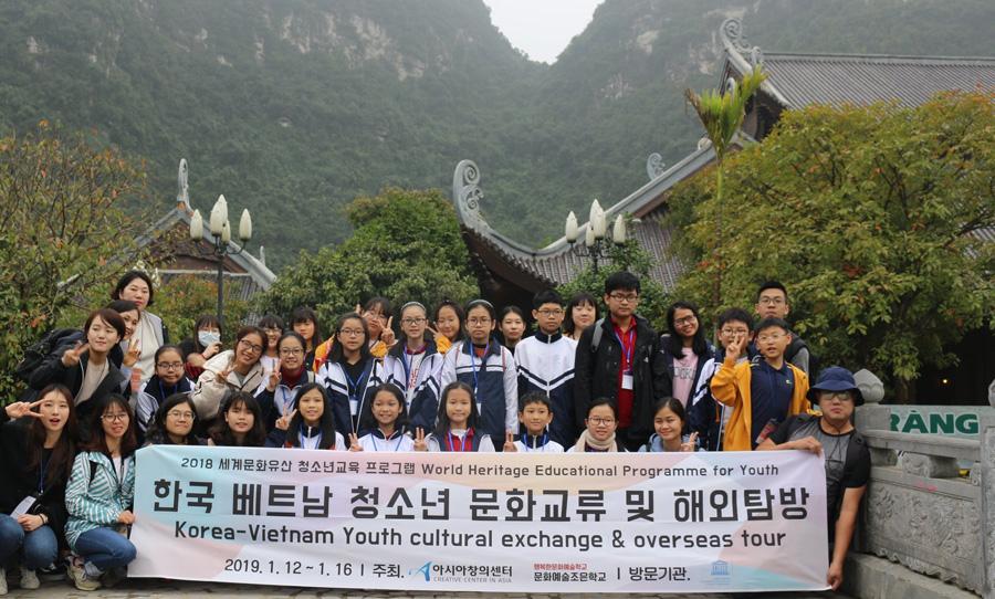 2019 Hội trại giao lưu văn hóa Việt - Hàn (Ngày 2)